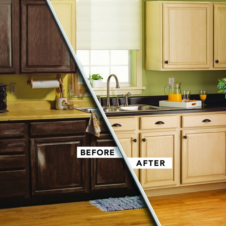 Change The Look Of Your Cabinets With A Rust Oleum