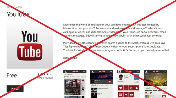 Microsoft assails Google after YouTube app pulled, says reasons 'manufactured' | Microsoft exec writes Google isn't playing fair when it comes to YouTube apps, giving an HTLM5-pass to iOS and Andorid. Buying advice from the leading technology site