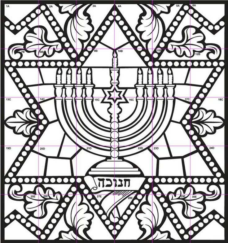 26 Best Chanukah Images On Pinterest Coloring Pages