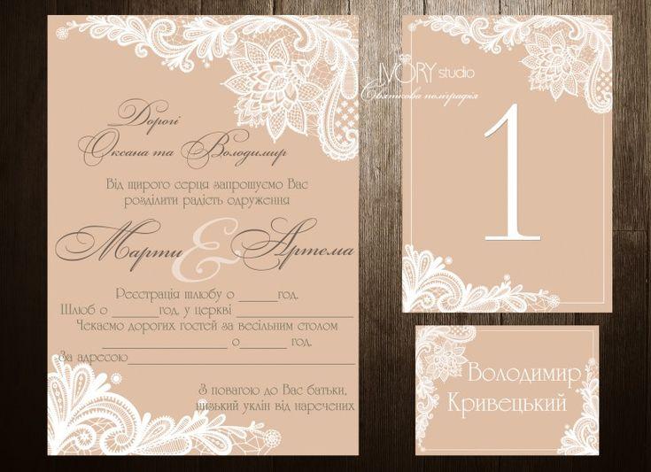 34 best images on pinterest invitation cards ivorystudio httpparamoloda invitation cardsivory stopboris Image collections
