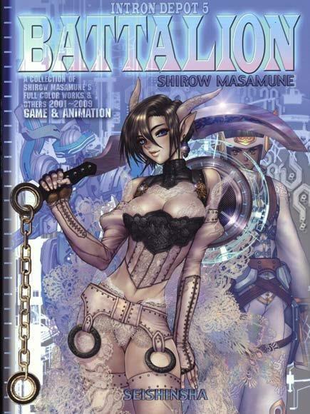 Intron Depot 5 BATTALION   Shirow Masamune