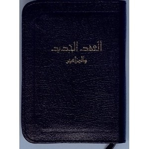 Arabic Holy Bible: Pocket Size, Black Leather Zipper Cover: New Testament and Psalms (Arabic Edition)