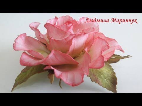 МК.Роза с фоамирана! часть №2 How to make a rose from foamirana! Part №2 - YouTube
