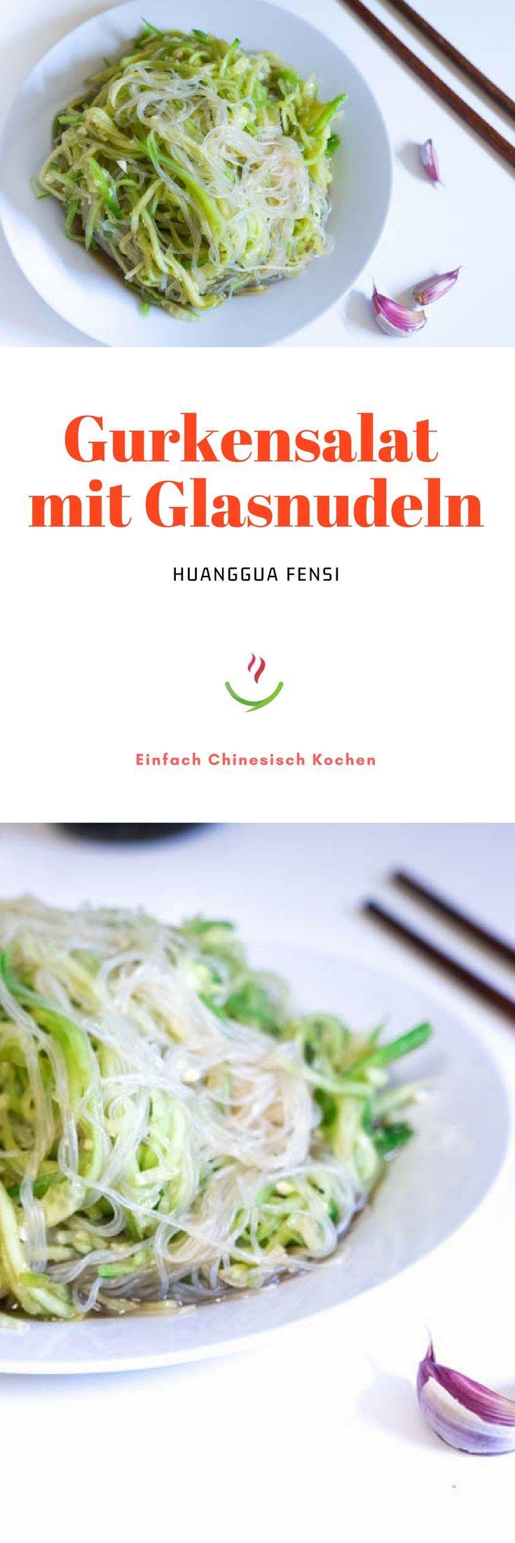 黄瓜粉丝 (huángguā fěnsī) – chinesischer Gurkensalat mit Glasnudeln