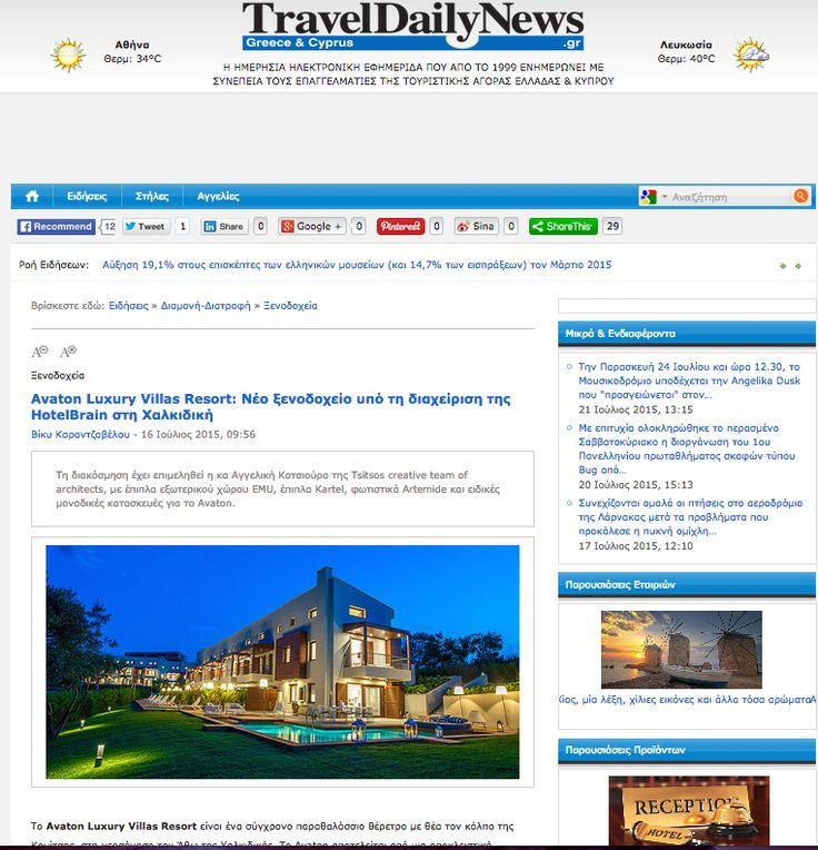 Άρθρο για το Avaton Luxury Villas Resort στο Travel Daily News. Διαβάστε περισσότερα: http://traveldailynews.gr/news/article/60303?utm_source=feedburner&utm_medium=feed&utm_campaign=Feed%253A+TraveldailynewsGrLatest+%2528TravelDailyNews.gr+%25CE%25A4%25CE%25B5%25CE%25BB%25CE%25B5%25CF%2585%25CF%2584%25CE%25B1%25CE%25AF%25CE%25B1+%25CE%259D%25CE%25AD%25CE%25B1%2529