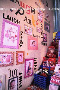 岩見沢子供写真館、キッズフォトスタジオなら江別ラフパ*カワイイ写真赤ちゃん写真百日写真6カ月ハーフバースデー写真や1歳誕生日写真バースデーフォト七五三写真七五三記念入学写真ランドセルフォトのキッズフォトをカラフルポップにオシャレに☆家族写真も撮影するハウスフォトスタジオ