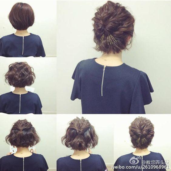 23+ Cute and Straightforward Updos for Brief Hair 2018