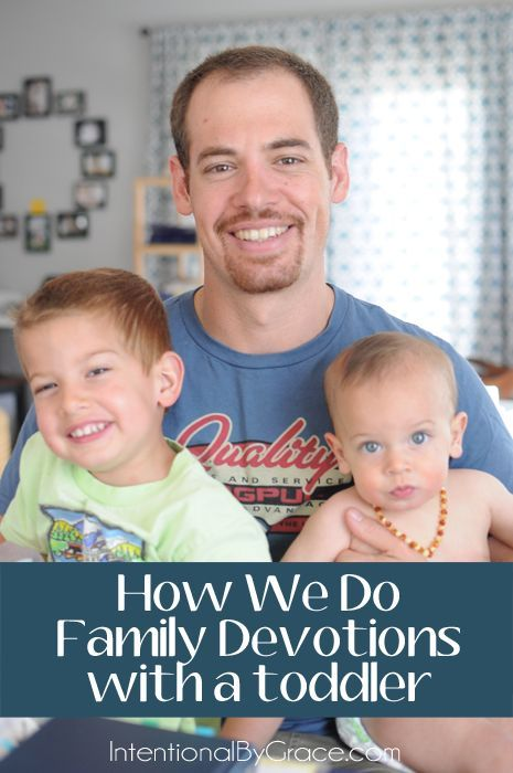 An in depth look at how one family does family devotions with a toddler and baby.