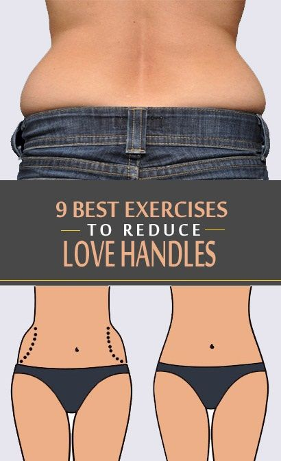 how to get rid of lower back love handles