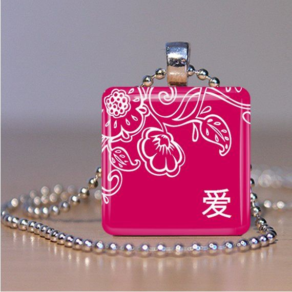 Love in Chinese adoption pendant - you choose design, color and personalization!