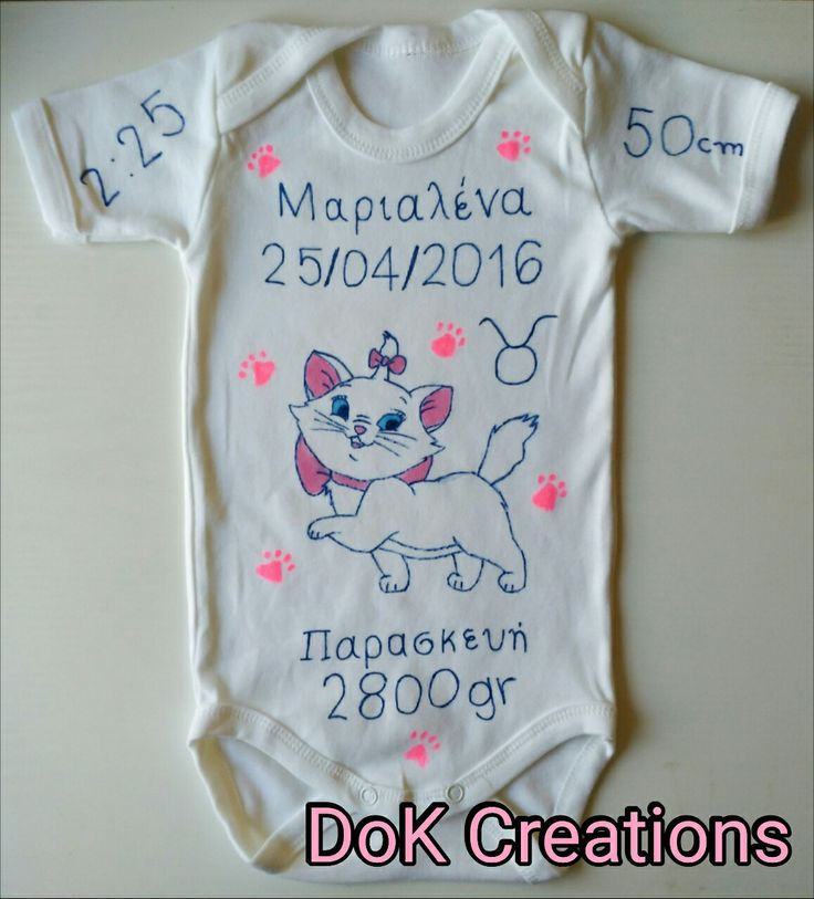 #dokcreations #hamdmade #baby #onesie #aristocats #paint #disney #thearistocats #cute #cat #kitty #socute #babyroom #decorarion #birth #loveit
