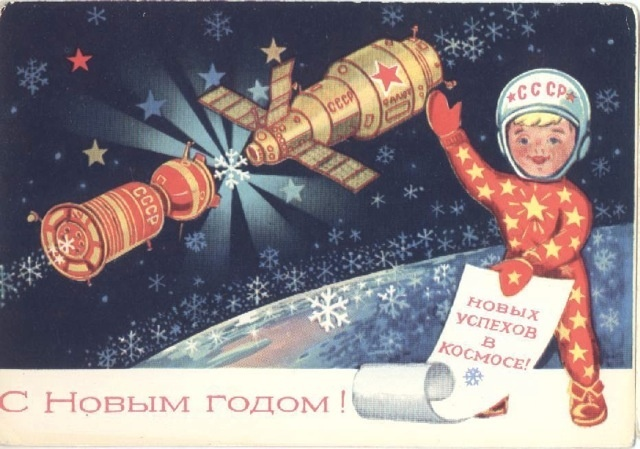 CCCP Space Program - Pics about space