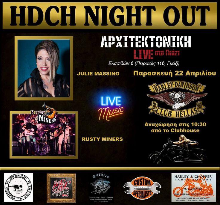 HDCH Harley Davidson Club Hellas