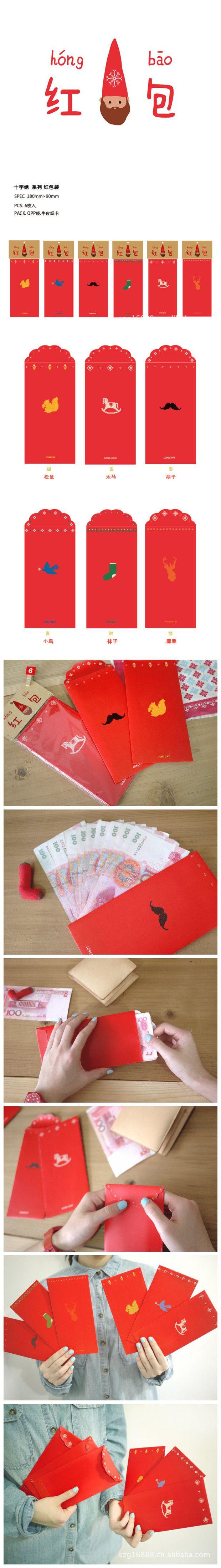 暖。創意新年 紅包 利是封 禮金袋 十字繡系列 過年婚慶生日6個-淘寶網