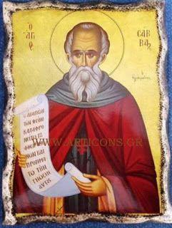 Εικόνες-Αγίων-Βυζαντινές-αγιογραφίες-ορθόδοξες-εικόνες-χειροποίητες-εκκλησιαστικά είδη: Άγιος Σάββας