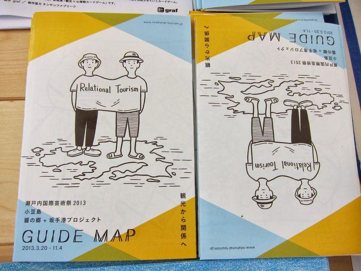 小豆島 醤の郷+坂出港プロジェクト |  観光から関係へ