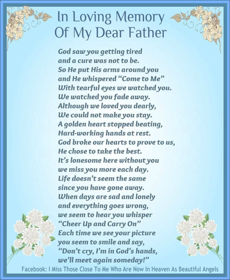 Sad I Miss You Quotes For Friends: Best 25+ Rip Daddy Ideas On Pinterest