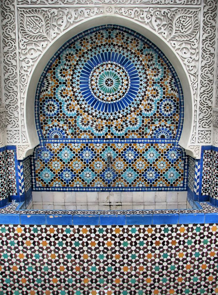 Mosquee de paris ablution fountain de paris fountain for Architecture andalouse