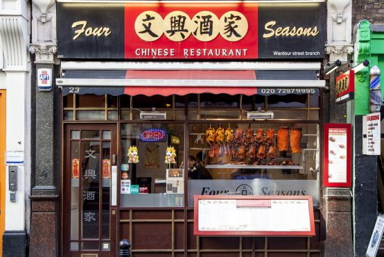 Good Cheap Restaurants Leicester Square