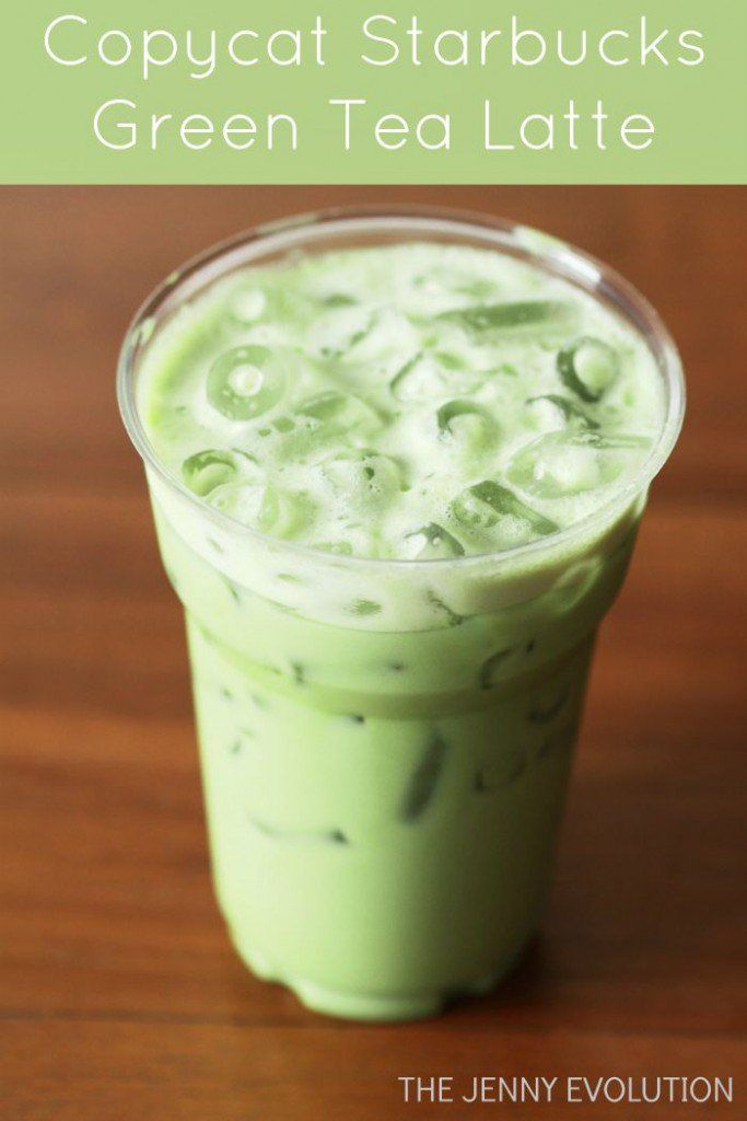 DIY Copycat Green Tea Latte Recipe 1 c. milk + 4 t. macha powder, Wisk.  Add 1 c. ice & 4 t. vanilla syrup