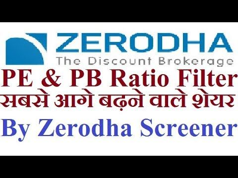 Zerodha Screener : PE Ratio & PB Ratio Filter, High Gainer Multibagger Stock Screener And Filter - (More Info on: http://LIFEWAYSVILLAGE.COM/videos/zerodha-screener-pe-ratio-pb-ratio-filter-high-gainer-multibagger-stock-screener-and-filter/)