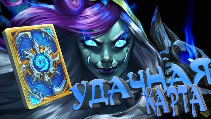 HEARTHSTONE ► SUCCESS CARD ► STREAMING THE STEAM KEY ► 4K 2160p 60FPS
