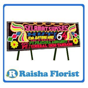 TOKO BUNGA MEDAN HP.082274299000 Toko Bunga Medan Raisha Florist melayani pengiriman berbagai aneka karangan bunga-bunga ucapan seperti Papan Bunga, Bunga Meja, Bunga Salib, Krans duka, Standing Flower, Hand Bouquet dll untuk area dalam Kota Medan dan sekitarnya. Kami juga membuka layanan pengiriman Parcel untuk Lebaran, Parcel Untuk Natal, Parcel Untuk Imlek, Parcel baby Born serta Parcel Buah untuk Orang sakit.