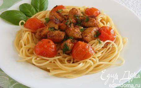 Спагетти со сладкой курицей и черри   Кулинарные рецепты от «Едим дома!»
