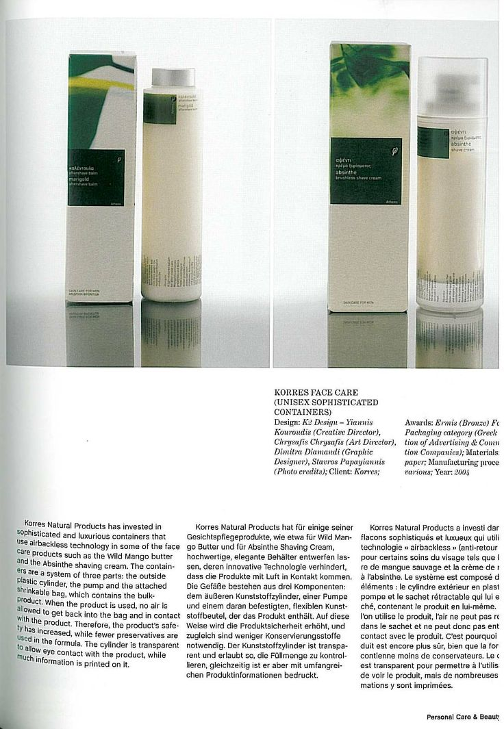 Taschen selects KORRES as a case study for its Package Design Now publication / 2008