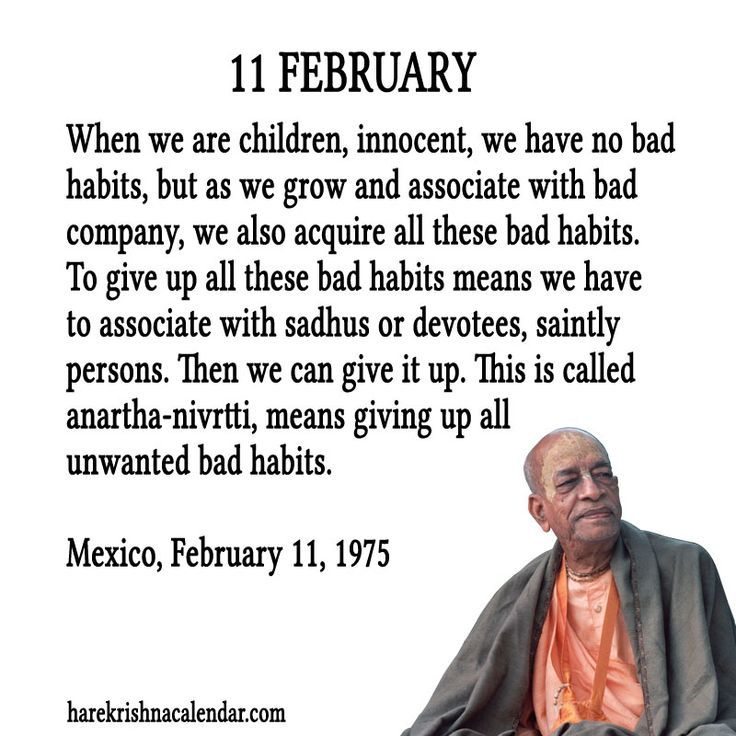 11 February  For full quote go to: http://quotes.iskcondesiretree.com/11-february/  Subscribe to Hare Krishna Quotes: http://harekrishnaquotes.com/subscribe/