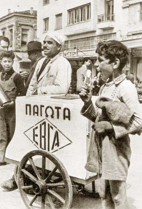 ΕΒΓΑ | Love this timeless photo of a boy enjoying ice cream in the Greek summer sun!