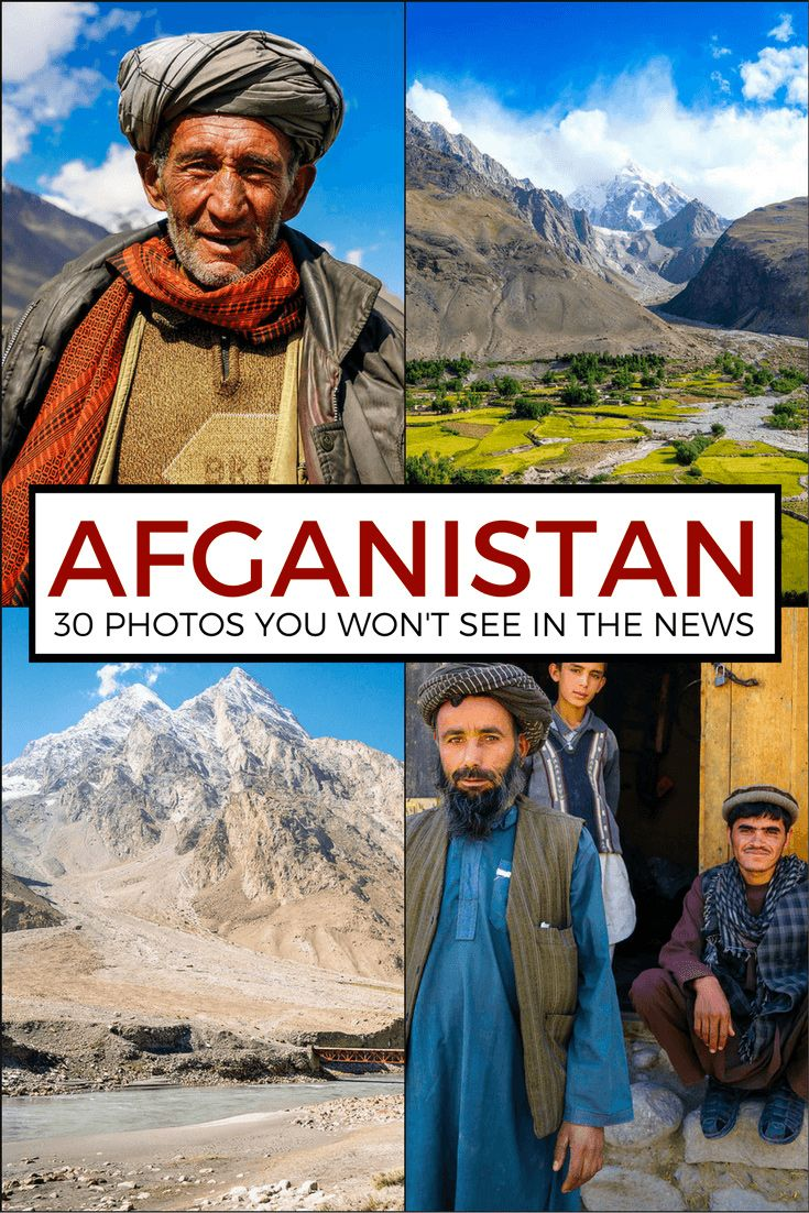 Last summer I traveled into the mountains of Afghanistan for a two week backpacking adventure. Not your typical summer vacation destination. Here's what I witnessed on my journey.