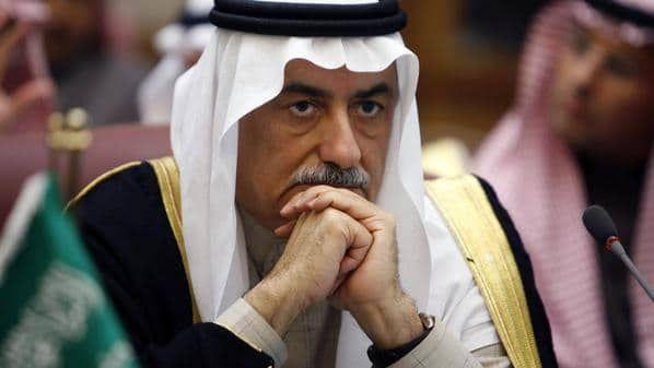 العساف بجوار الملك سلمان وولي العهد في أولى جلسات مجلس الوزراء في العام الجديد نجوم مصرية Nun Dress Arab News Fashion