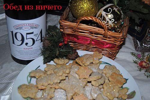 Самое простое печенье на Рождество