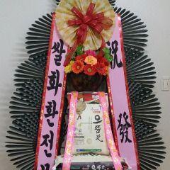 글 목록 :: 제주꽃집