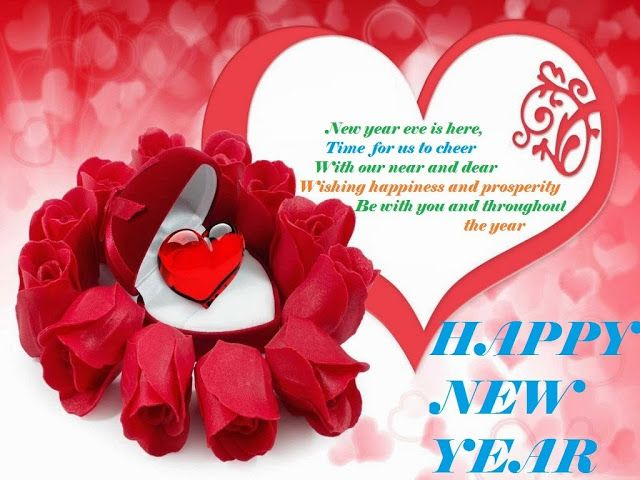 Happy New Year 2017 Wishes Greetings For Daughter. Happy New Year Wishes Greetings Wallpapers, 123 Greetings Happy New Year Cards, Happy New Year Wishes Quotes,http://www.happynewyear2017n.com/2016/10/happy-new-year-2017-wishes-greetings_72.html