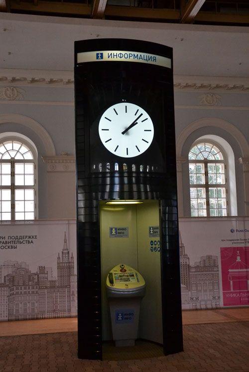 Тумба с информационным терминалом Challenge, конструкции уличной мебели, фото advertology.ru