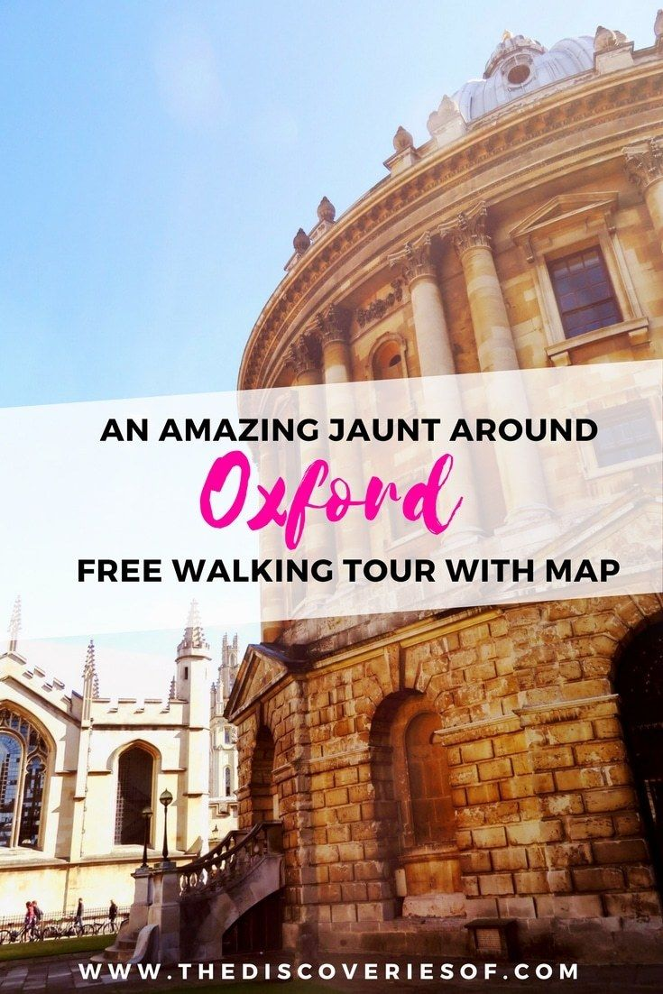 The insider's self-guided tour around Oxford and Oxford University, England written by a former student. Everything you need for the perfect trip- things to do, food, pubs, libraries and more. Click to read