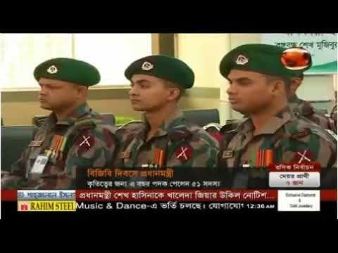 Channel 24 Bangla News Today 21 December 2017 Bangladesh Latest News Tod...