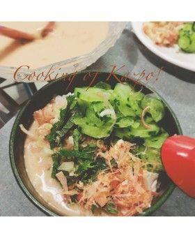宮崎の郷土料理☆アジの干物で冷や汁!
