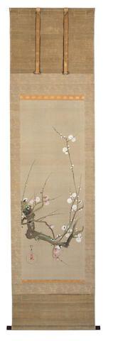 Nozaki Hōsei 野崎抱青 (1821-1910) Red and White Plum Blossom Edo period (1615-1868) or Meiji era (1868-1912), mid-late 19th century (2)