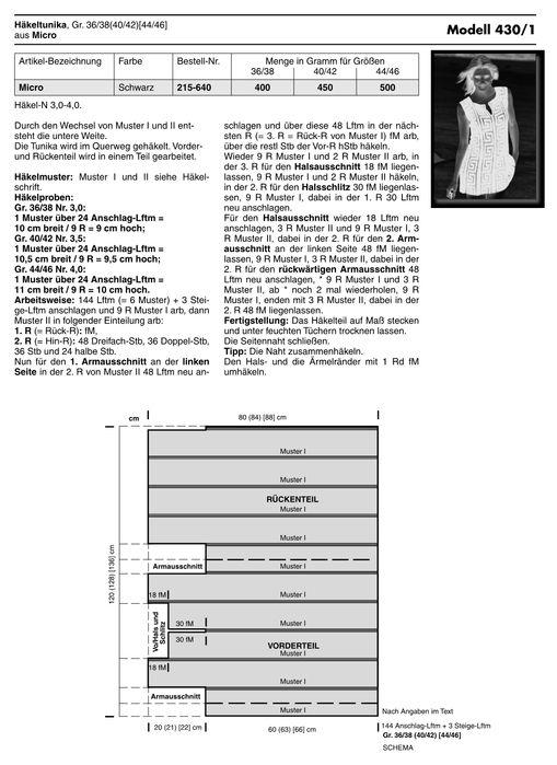 Мир хобби: Туника с полосами из квадратов (вязание крючком)