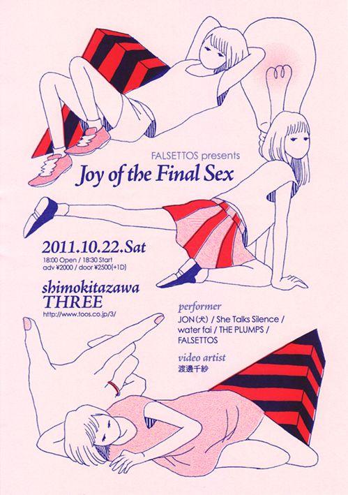 Joy of the Final Sex