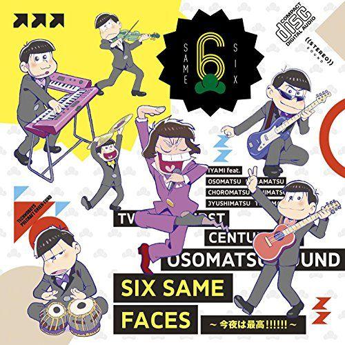 おそ松さん  Osomatsu-san【早期購入特典あり】SIX SAME FACES ~今夜は最高!!!!!!~(メーカー特典:描き下ろしアナザージャケット付)