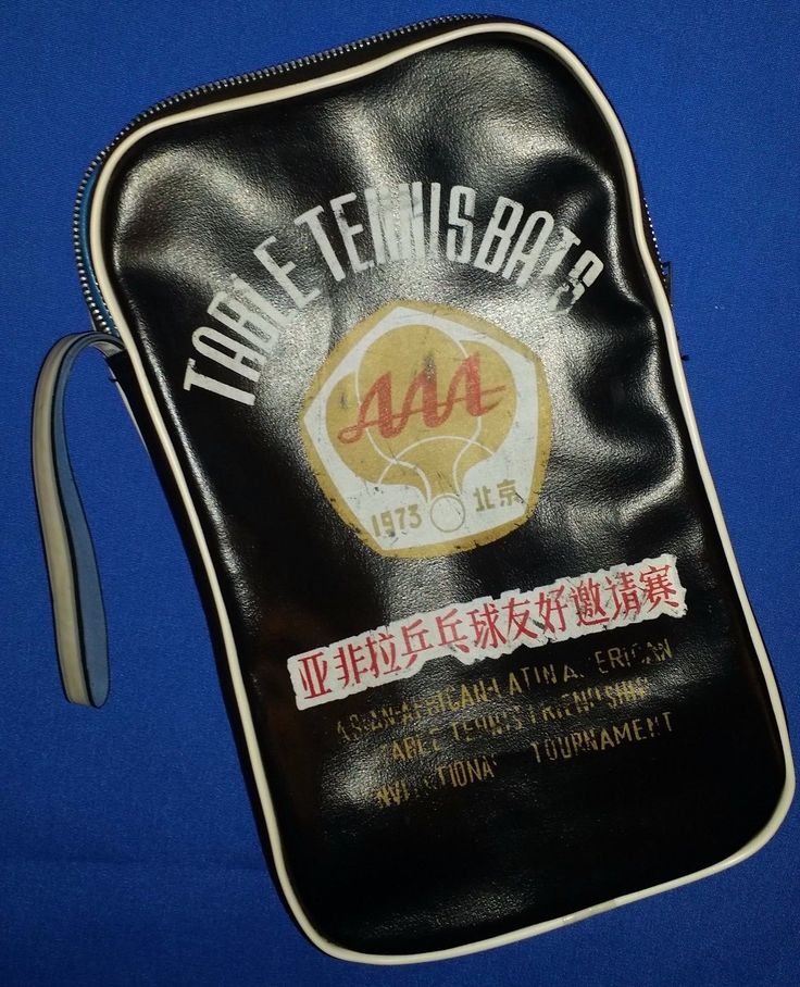 "Item specifics   Seller Notes: ""Table Tennis Bats Zipper Case. Possibly game used – history unknown.""      									 			Year:   												1973  									 			Tournament:   												Asian African Latin American Invitational    									 			Sport:   												Table... - https://lastreviews.net/sports-fitness/tennis/table-tennis-1973-asian-african-latin-american-tournament-bats-paddle-blade-case/"