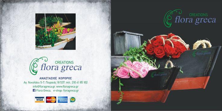 flora greca  business promo TANKER