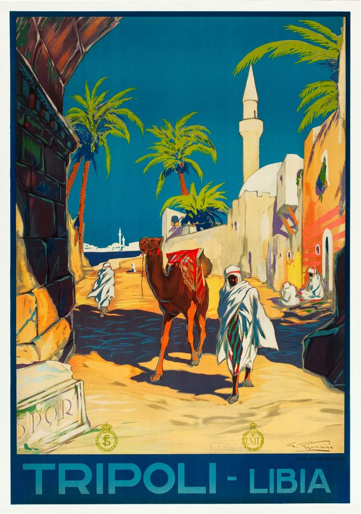 Tripoli, Libya Travel Poster (ENIT, Late 1920s-Early 1930s ...