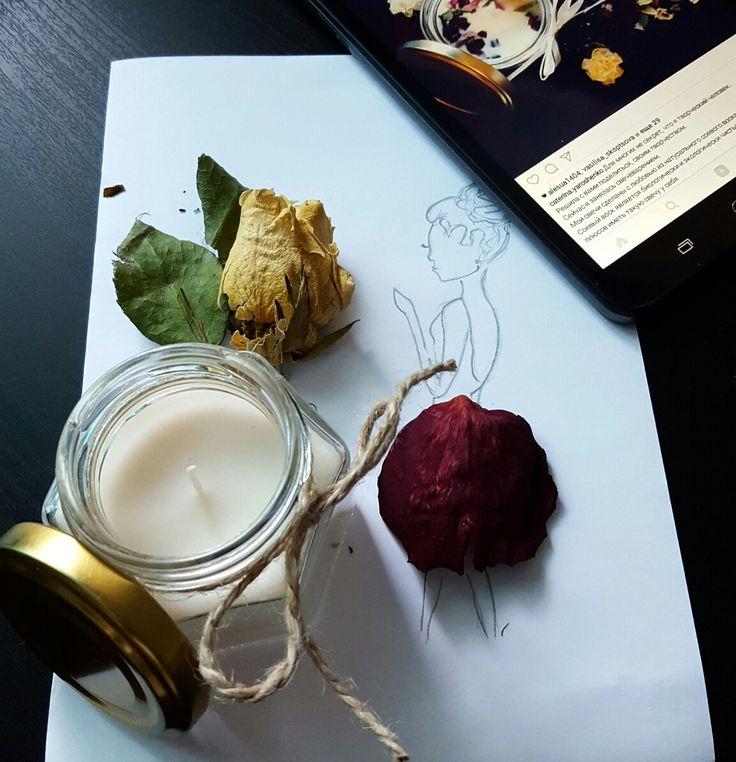 Свеча в банке из натурального соевого воска с ароматом молочной ванили.