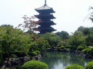 ¿Cuál es la monarquía más antigua del mundo?  -- Padoga de Kioto