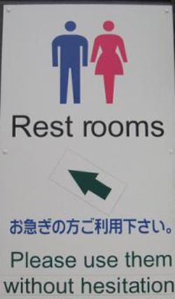Just Bathroom Signs 188 best funny bathroom signs images on pinterest | bathroom signs